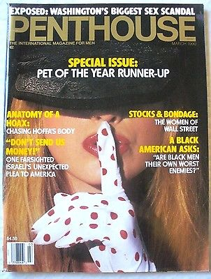 Brandy O. - March Penthouse Pet 1990