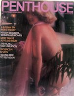 Shasta Lindstrom - March Penthouse Pet 1979