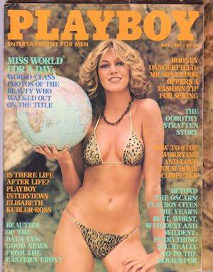 May 1981 Playboy Magazine Featuring Dorothy Stratten