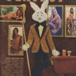 Playboy January 1972